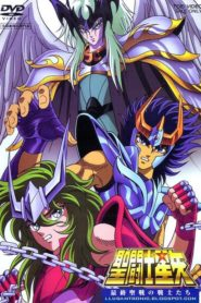 Saint Seiya – Le temple de Lucifer