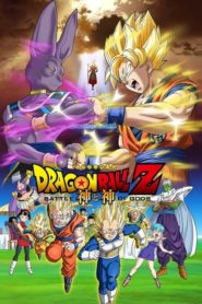 Dragon Ball Z – Battle of Gods